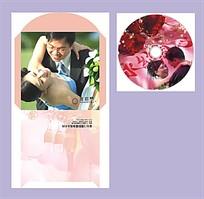 永结同心婚庆婚礼结婚光盘封面