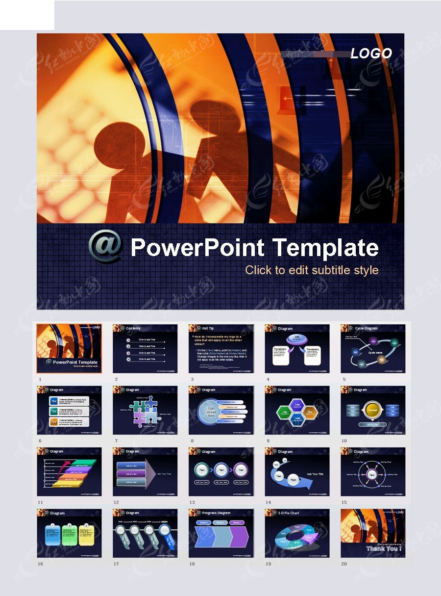 科技光影ppt模板图片