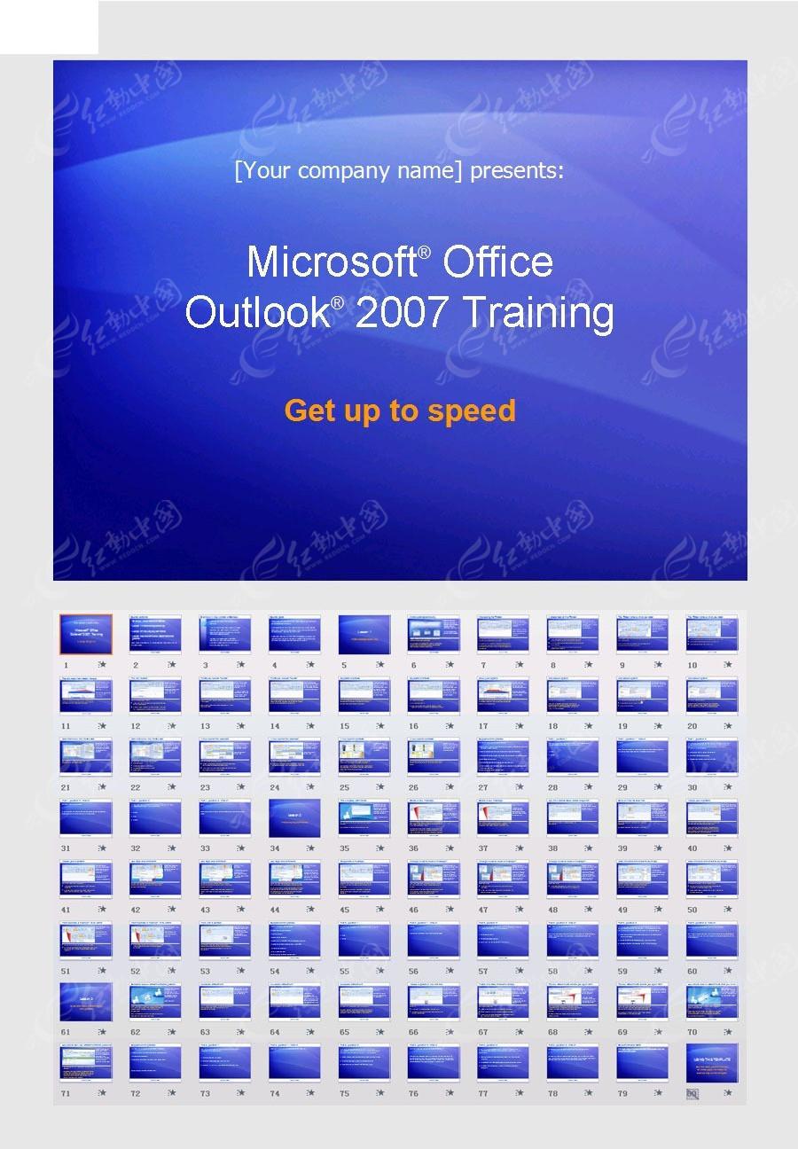 微软办公软件outlook训练ppt模板免费下载_表格图标图片