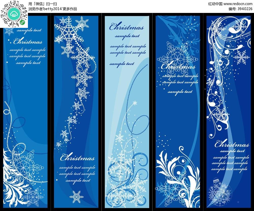 免费素材 矢量素材 花纹边框 底纹背景 蓝色书签设计  请您分享: 红动