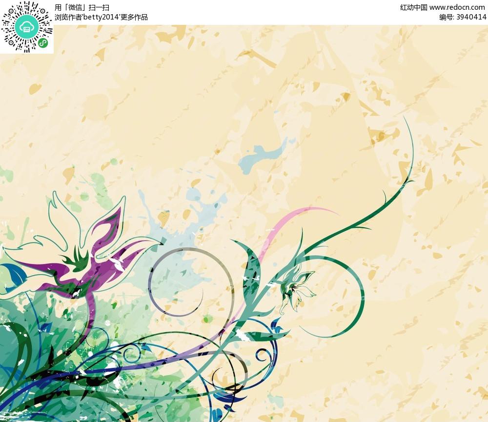 免费素材 矢量素材 花纹边框 底纹背景 复古斑驳手绘线条花纹矢量素材