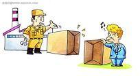 韩国水彩画搬运工和老板时尚风格插画 人物插画 漫画人物 卡通人物 漫画人物 矢量人物 绘画设计 水彩插画 手绘人物 角色卡通 psd素材