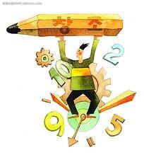 韩国水彩画拿着铅笔的男人卡通人物漫画