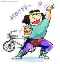 韩国水彩画骑自行车的女人卡通人物漫画