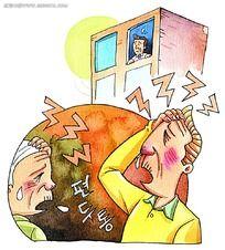 韩国水彩画头痛的老人家人物漫画