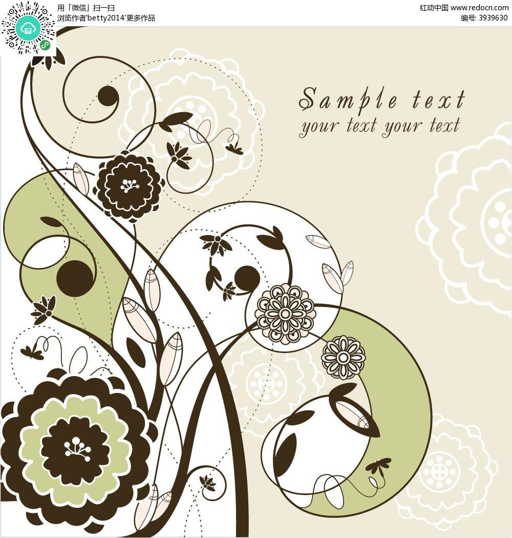 简洁复古手绘线条花纹组合矢量卡片eps