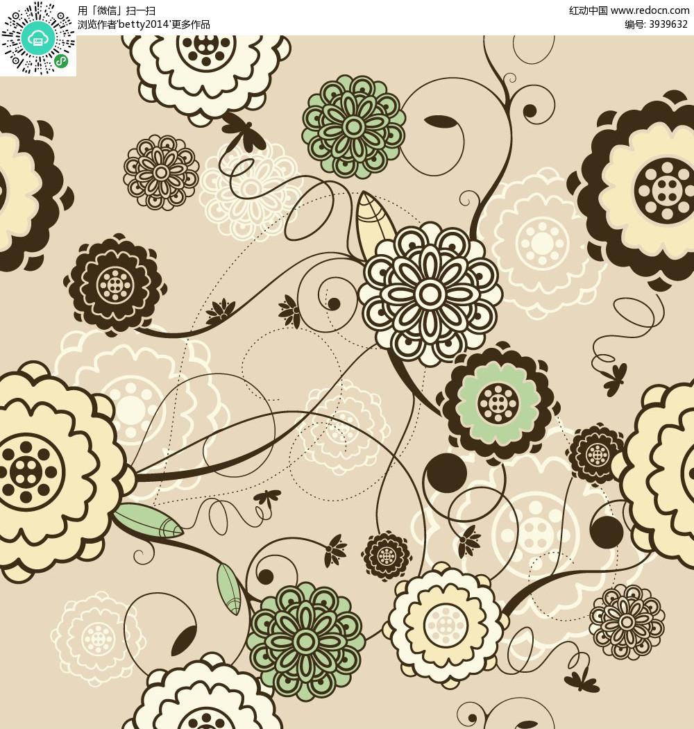 简约彩色手绘线条花纹组合矢量素材eps