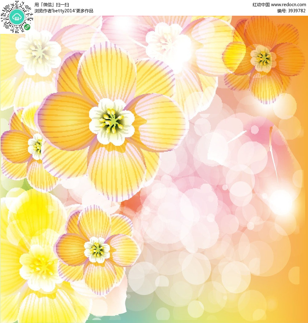 浪漫彩色手绘线条花朵白色圆点组合矢量图eps
