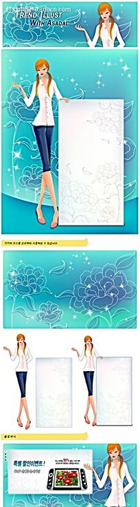 敷面膜的女生韩国人物插画