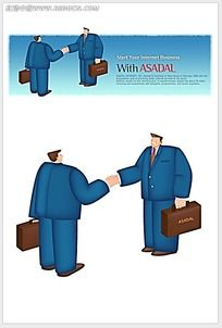 商业握手的西装男卡通人物插画