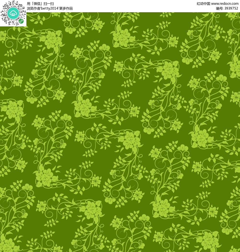 手绘绿色线条花朵花纹组合矢量素材eps