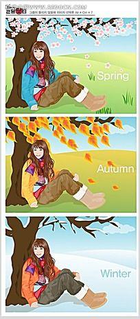 坐在树下的女孩子时尚人物插画
