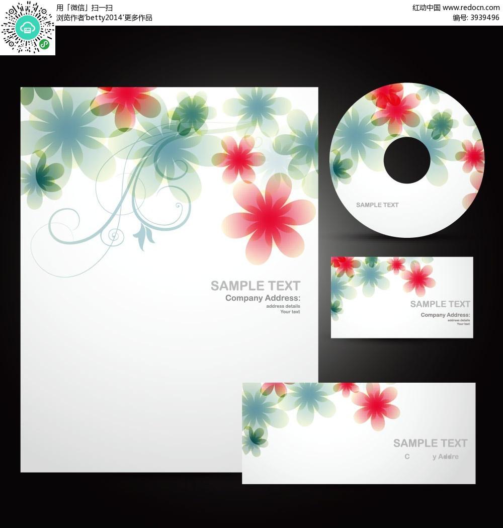 彩色花纹光盘设计图片