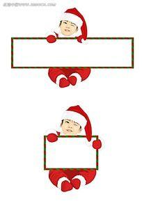 抱着恐怖牌子的圣诞节小朋友插画