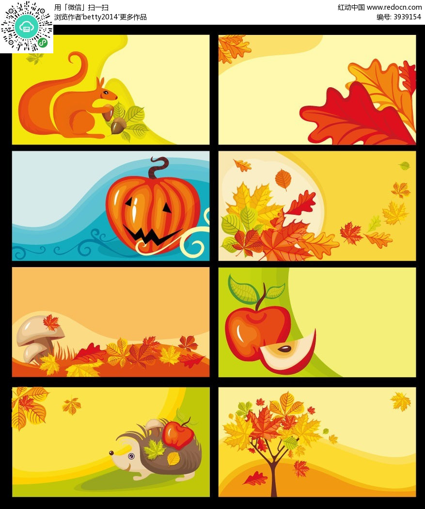 彩色卡通水果树木动物矢量背景素材eps