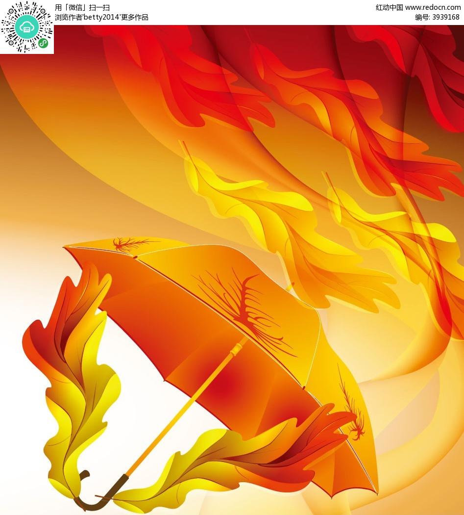 火红雨伞秋叶背景矢量素材eps