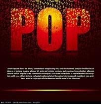 POP金色字母商业背景素材