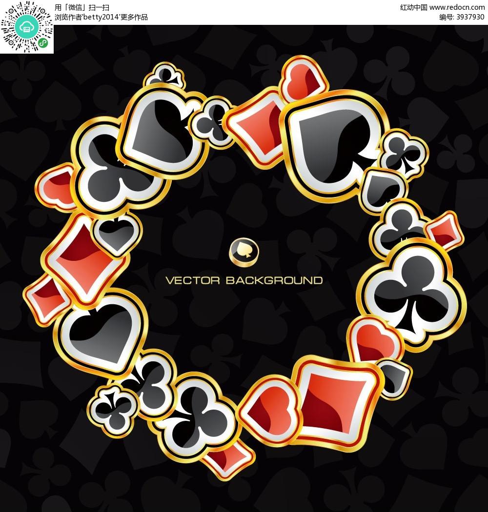 免费素材 矢量素材 花纹边框 底纹背景 扑克牌花色矢量边框素材
