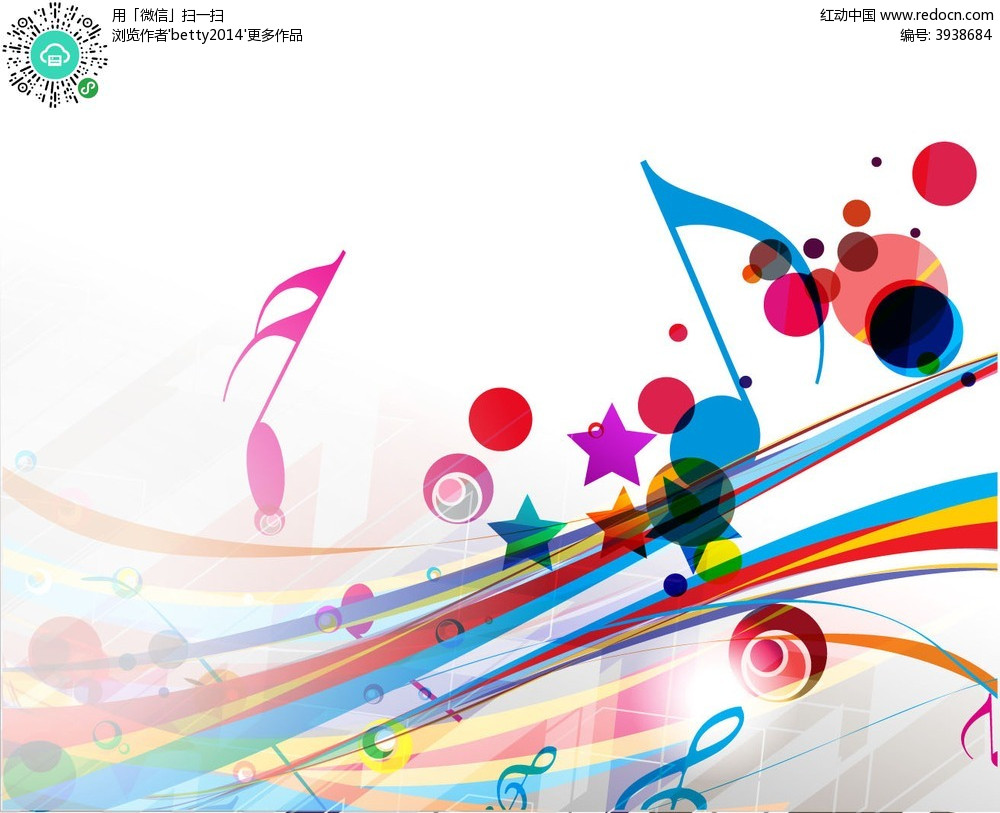绚丽曲线音乐符号矢量背景EPS素材免费下载 编号3938684 红动网图片