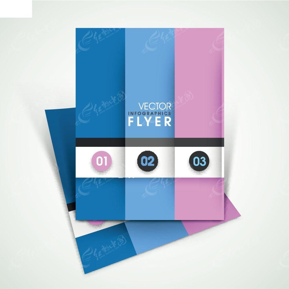 彩色折頁封面設計圖片