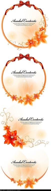 橙色花卉花环边框