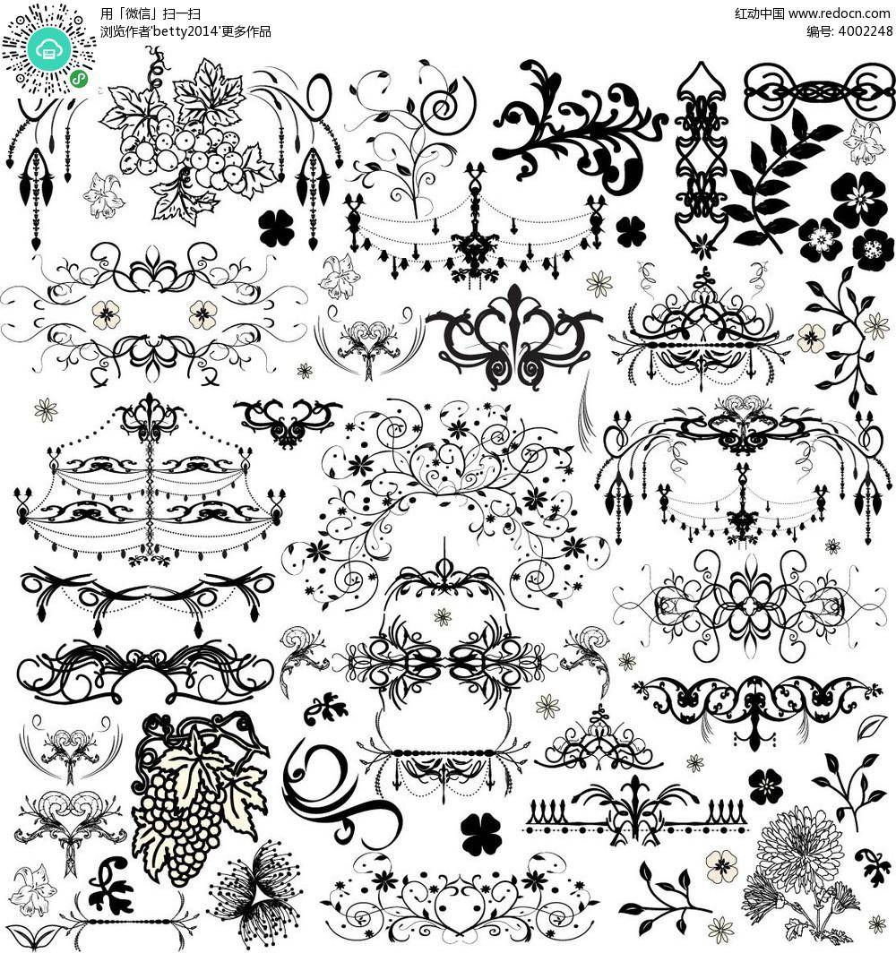 复古欧式花纹装饰边框