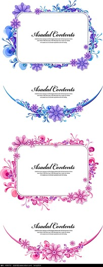 精美彩色花卉边框