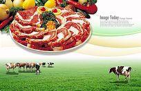 绿色草原食材牛排原料食材