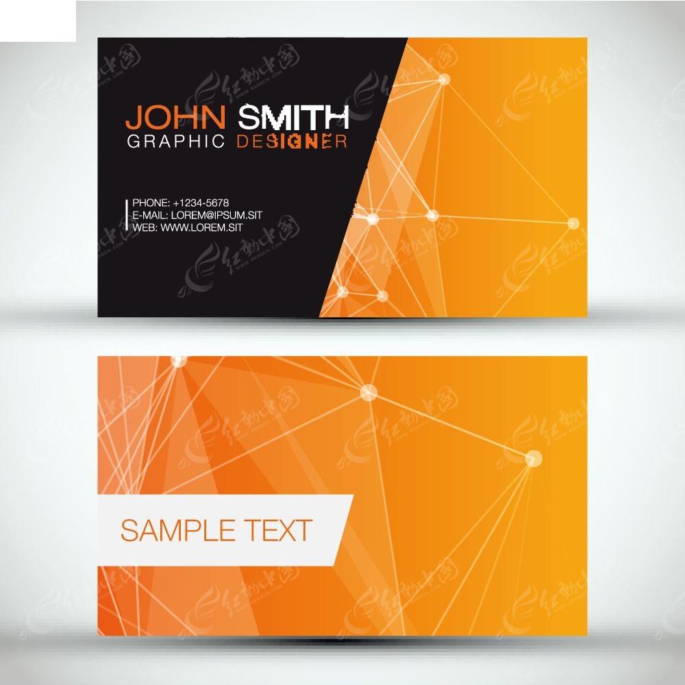 时尚橙色公司名片模板图片