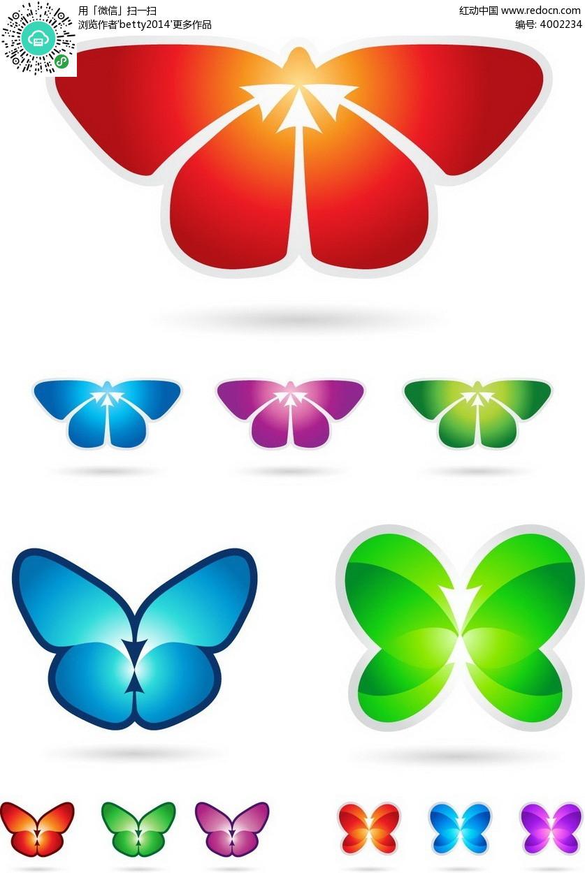 手绘彩色蝴蝶图案