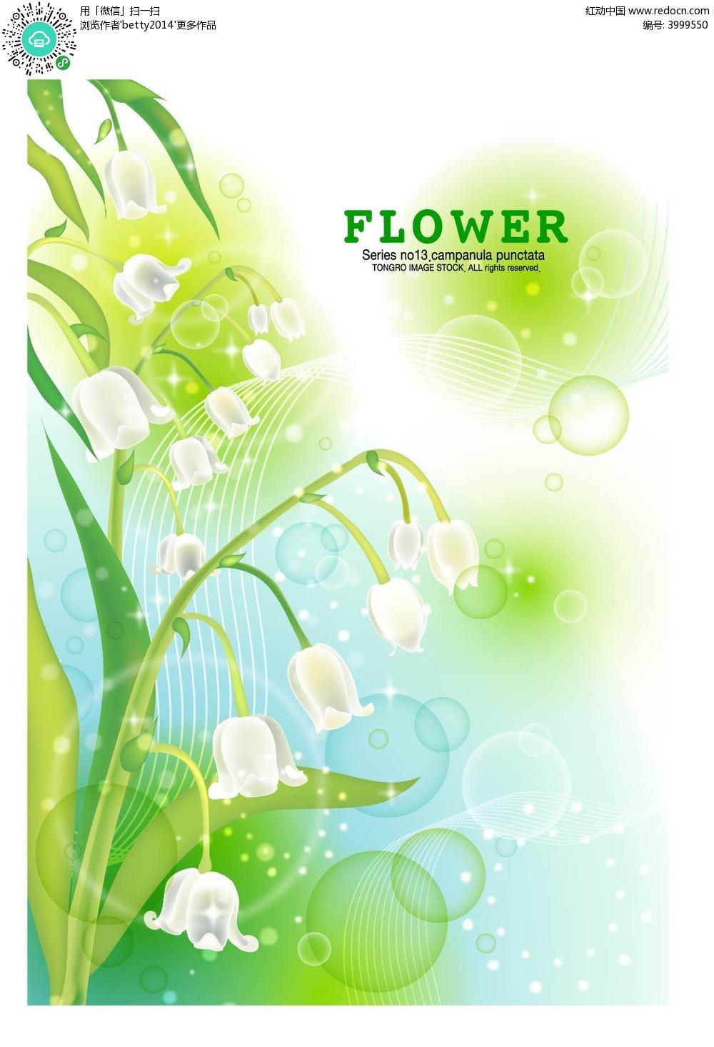 鲜花绿叶边框花纹矢量素材