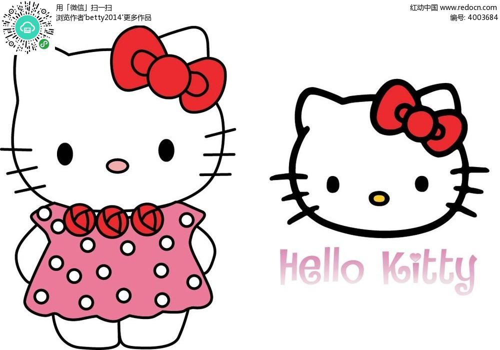 素材描述:红动网提供卡通形象精美素材免费下载,您当前访问素材主题是hello kitty玫瑰猫咪韩国矢量动物插画,编号是4003684,文件格式AI,您下载的是一个压缩包文件,请解压后再使用看图软件打开,图片像素是1114*723像素,素材大小 是973.57 KB。