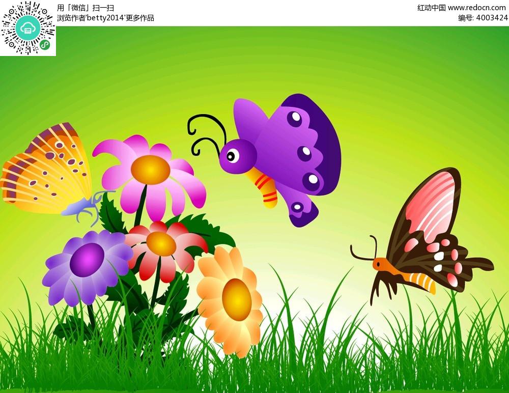 免费素材 矢量素材 矢量人物 卡通形象 花朵小蝴蝶韩国插画