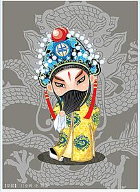 【皇帔】打金砖之刘备