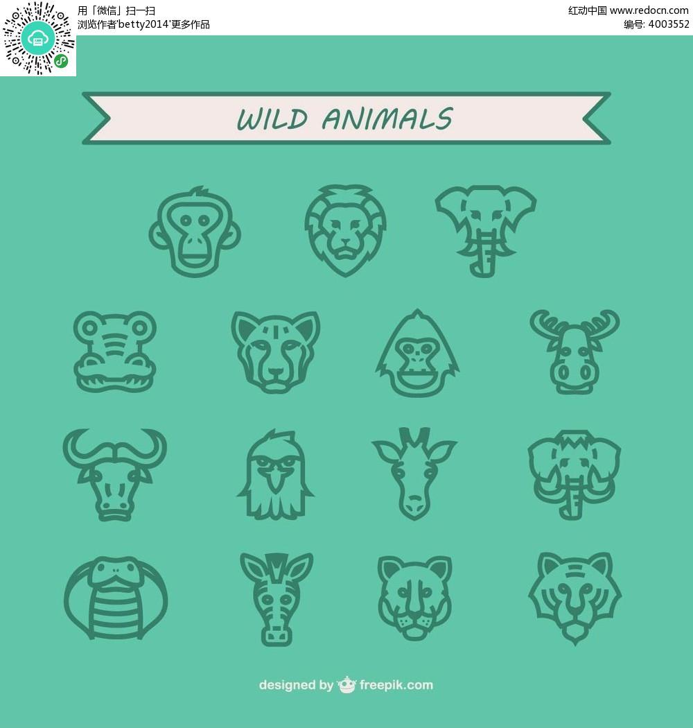 简约小动物图形矢量动物插画图片