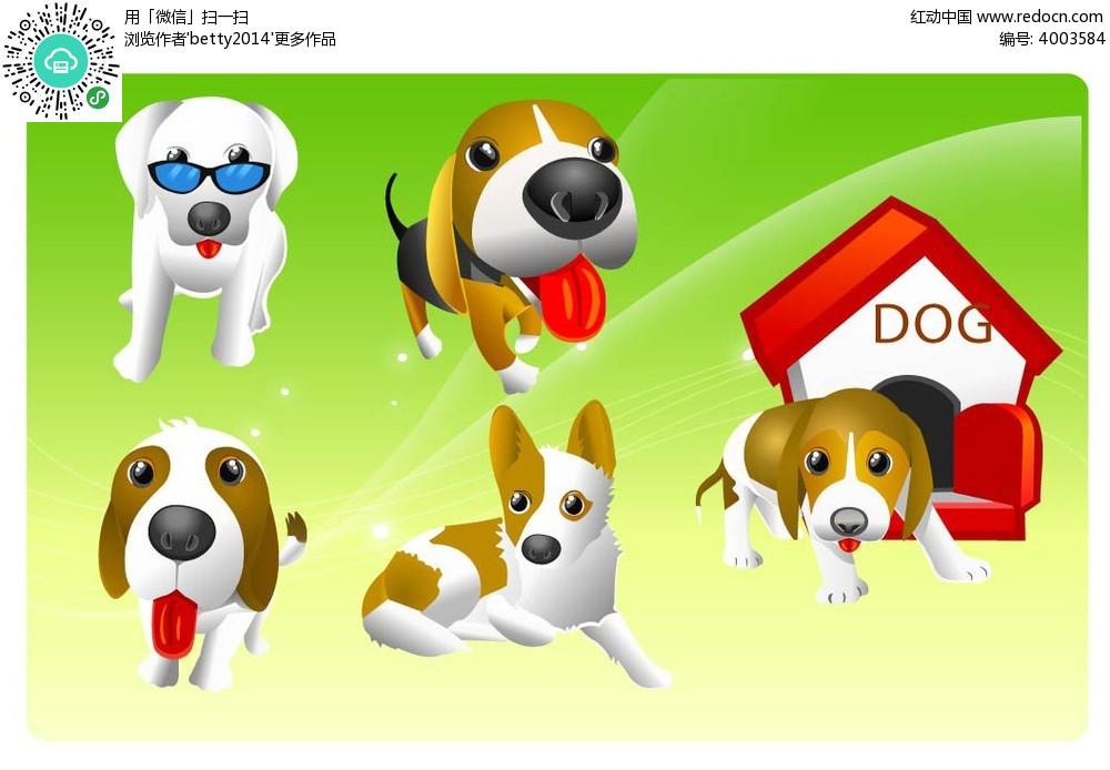 卡通小狗插画