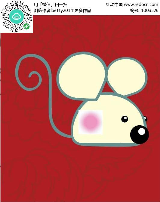 卡通小老鼠矢量动物插画