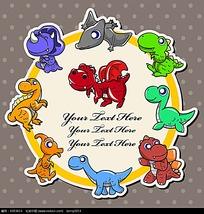 可爱的恐龙时尚矢量动物插画