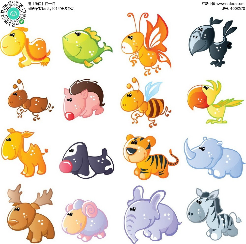 麋鹿动物插画