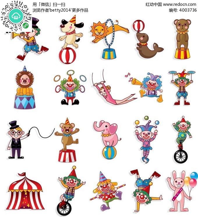 马戏团小丑大象卡通矢量动物插画