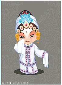 【女白褶子】杨门女将之穆桂英