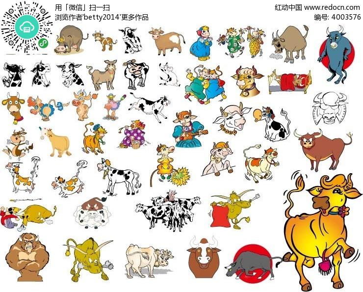 手绘动物插画
