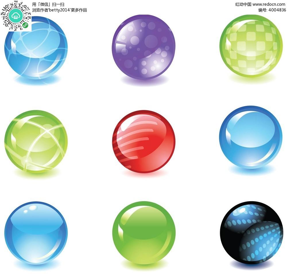 红色水晶按钮素材_圆形水晶按钮AI素材免费下载_红动网