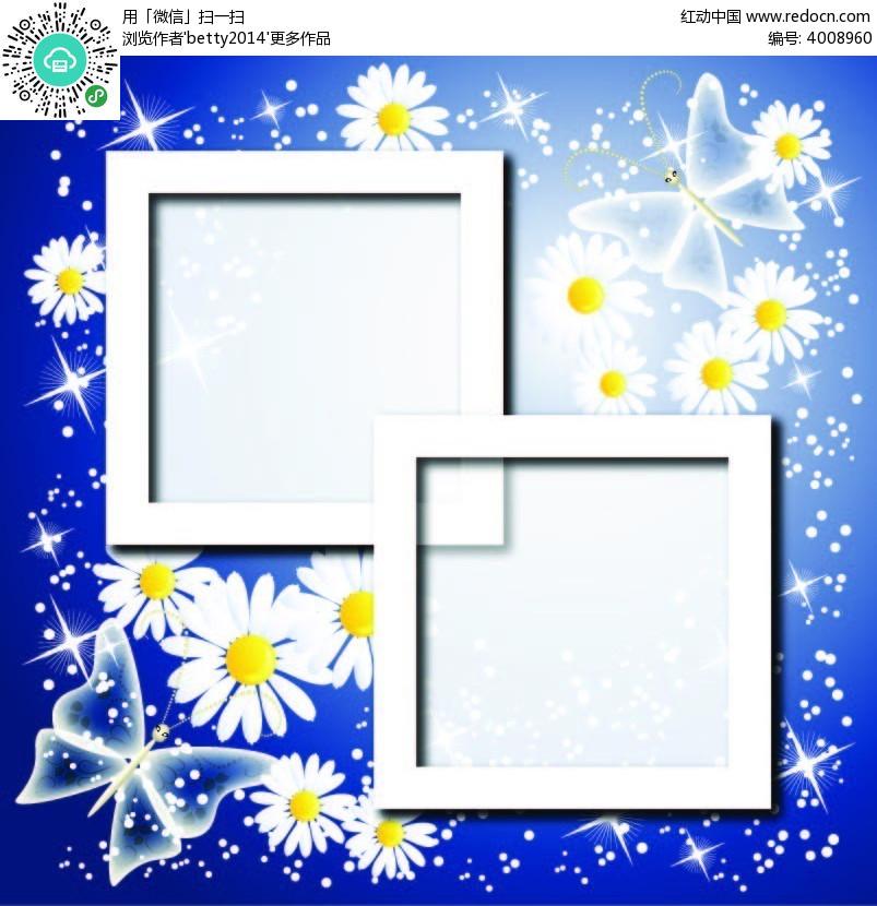 白色边框画框小花背景素材