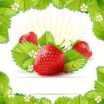 草莓插画背景