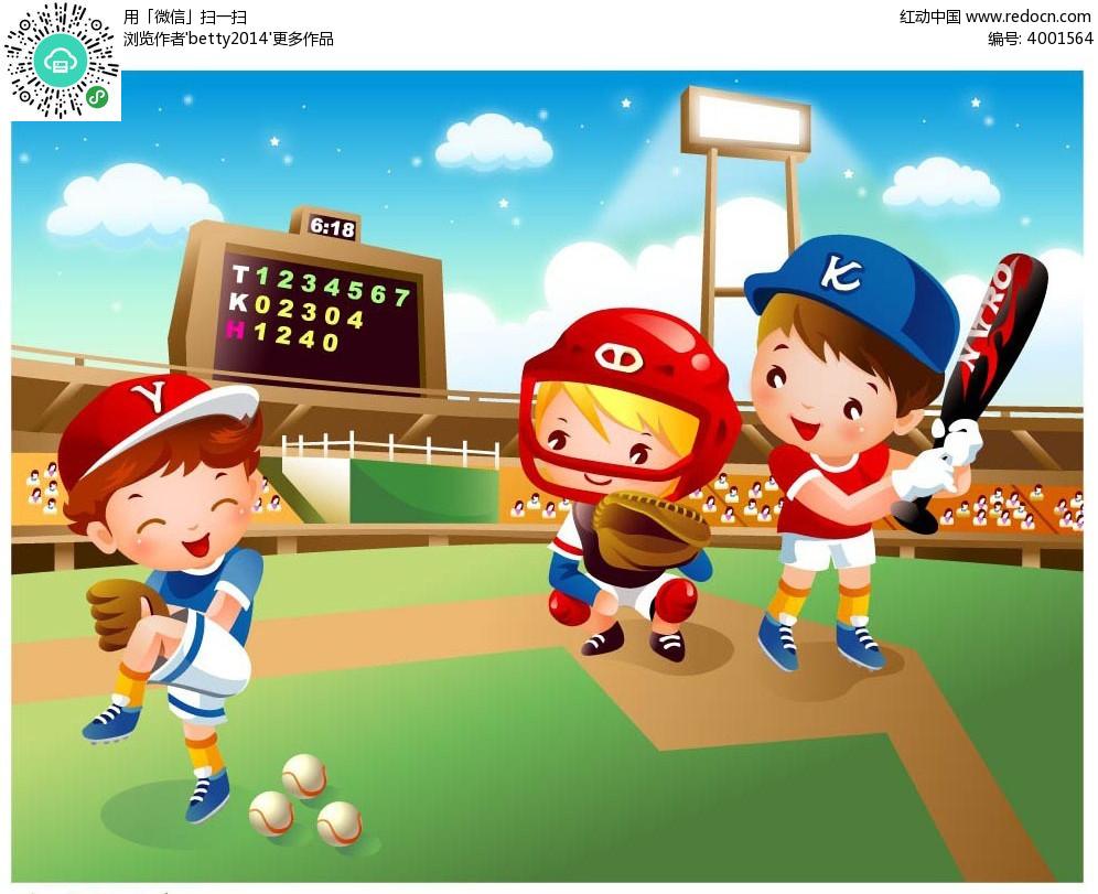 打棒球的小孩子卡通矢量人物插画