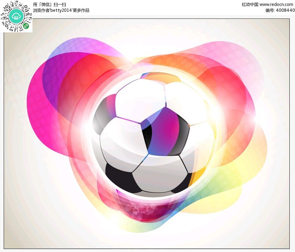 多彩光影足球手绘画