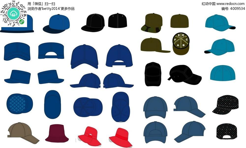 免费素材 矢量素材 生活百科 珠宝服饰 各种矢量vi模板帽子  请您分享