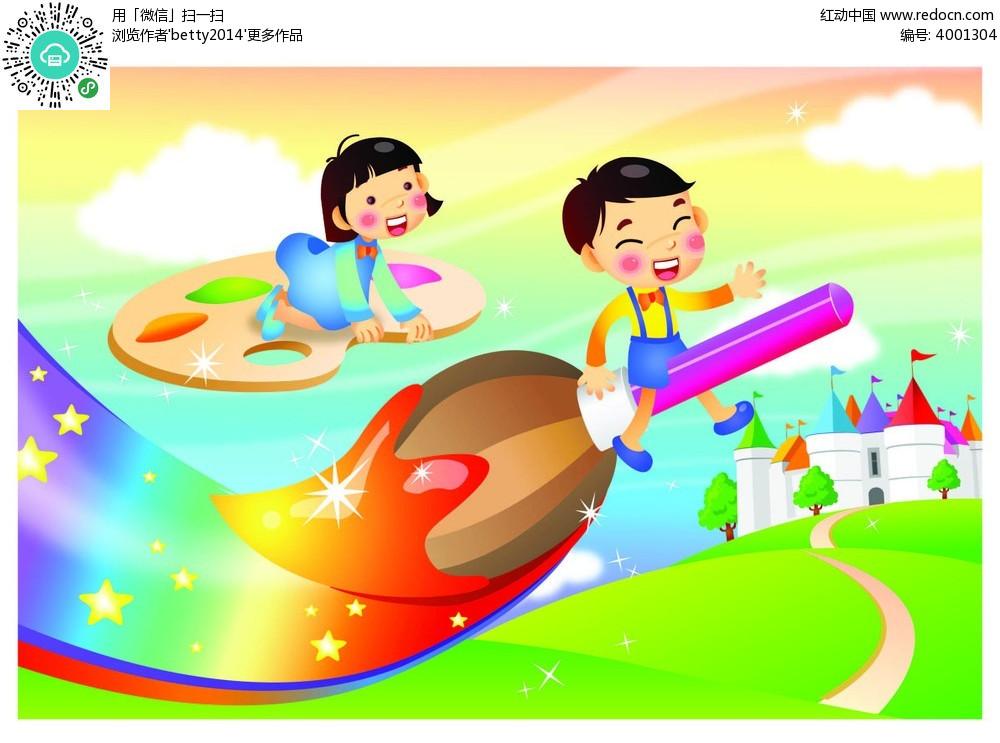 画画飞翔的小孩子韩国人物插画