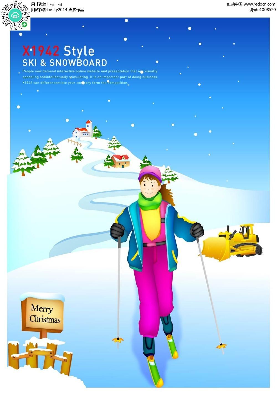 滑雪的女孩手绘背景画ai免费下载_体育运动素材